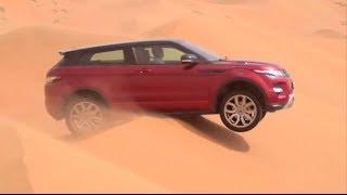 The Range Rover Evoque in Oman
