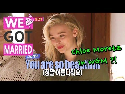 [We got Married4] 우리 결혼했어요 - Henry&Yewon, meet Chloe Moretz '클레이 모레츠'와 만난 헨리-예원! 20150613