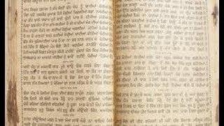 Heer Waris Shah Book In Punjabi Pdf