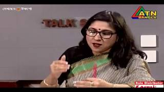 ATN Bangla Talk Show 24 May 2018 || Bangla Popular Talk Show || Today Bangla Talk Show