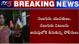 4 sex workers nabbed from massage parlour in Hyd...