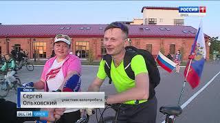 Более полтысячи омичей приняли участие в ночном велопробеге