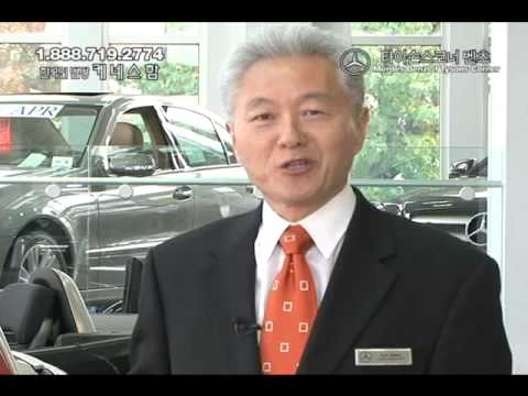 Mercedes-Benz of Tysons Corner Korean TV Ad