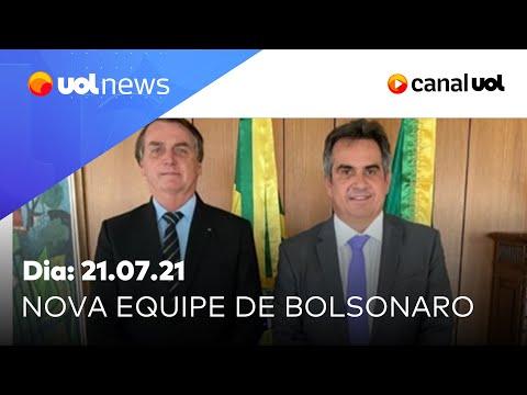 UOL News Noite com Diego Sarza (21/07/2021)