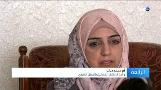 غزة | ارتفاع تكاليف العلاج ونقص الإمكانات يعصفان بمرضى ...