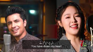 You Have Stolen My Heart – Ali Zafar – Xiang Minqi