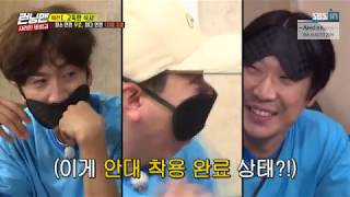 [HOT CLIPS] [RUNNINGMAN] [EP 464-1] | Word ASMR Game : Just Listen to the sound and guess!(ENG SUB)