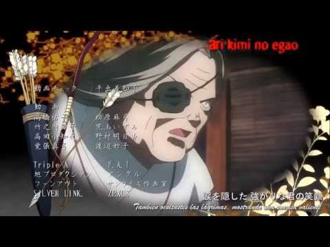 InuYasha  Ending 9 Full With You Inuyasha KanketsuHen