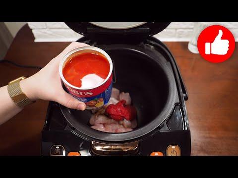 Заливаю курицу томатным соусом и готовлю в мультиварке! Дети будут просить готовить каждый день!