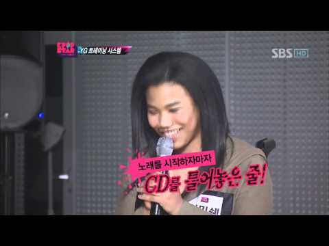 KPOPSTAR ep9 . YG Training -  Lee Michelle