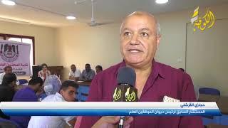 لقاء حواري في نقابة الصحفيين بغزة     -
