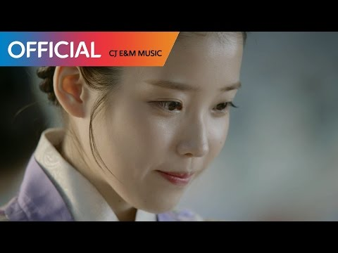 [달의 연인 - 보보경심 려 OST Part 5] 태연 (TAEYEON) - All With You MV