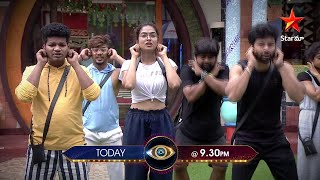 Watch: Bigg Boss Telugu 4 Latest Promo..