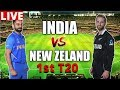Ind vs NZ 1st T20 2020 Live : India vs New Zealand Playing 11