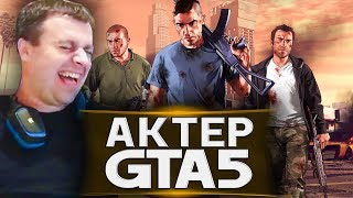 ДИЧАЙШИЙ УГАР В GTA5! + СИТУАЦИЯ С КОНДИЦИОНЕРОМ!