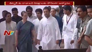 Sonia Gandhi Invites Opposition Leaders For Dinner : Anti ..