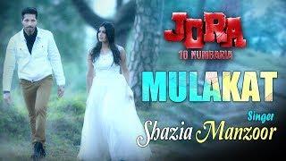 Mulakat – Shazia Manzoor Jora 10 Numbaria
