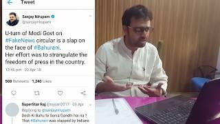 The Serial A'buser of Politics- Sanjay Nirupam