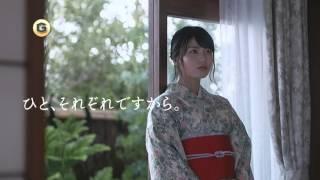 AKB48CM8