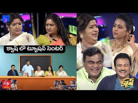 Cash latest promo ft Babu Mohan, Rajyalakshmi, Gautam Raju, Siva Parvathi, telecasts on 31st July