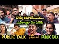 Ala Vikuntapuramlo Public Talk | #trivikramsrinivas | #alluarjun | #poojaheggde |