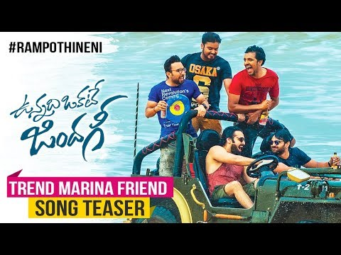 Vunnadhi-Okate-Zindagi-Movie-Trend-Marina-Friend-Maradu-Song-Teaser