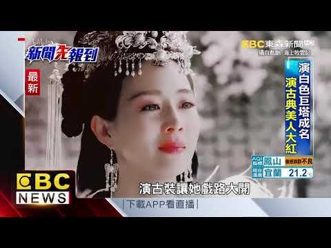 古典美人專業戶 張鈞甯演古裝美到無法形容