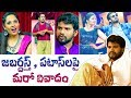 Fresh controversy hits Jabardasth and Pataas Shows