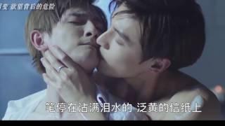 双程 In Fiction(a round trip to love)