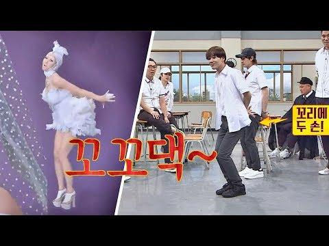 [댄스수업] 태민(Tae-min)의 '꼬꼬댁' 댄스♪ 점점 중독되는 멜로디 아는 형님(Knowing bros) 136회