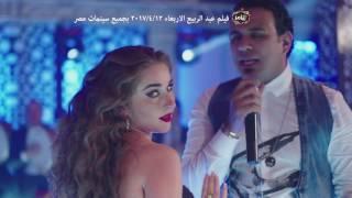 """اغنية عم يا صياد """" محمود الليثي """"  انستازيا  فيلم يجعلة عامر """"   """" بجميع دور العرض"""