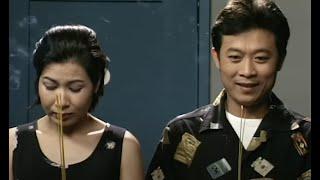 Hài Tết Vân Sơn Mới Nhất 2017 - Hai Ông Bà (Vân Sơn 11 Nụ Cười & Âm Nhạc)