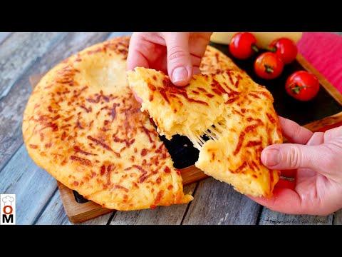 ЛЕНИВЫЙ ХАЧАПУРИ на сковородке за 15 минут | Simple recipe of KHACHAPURI