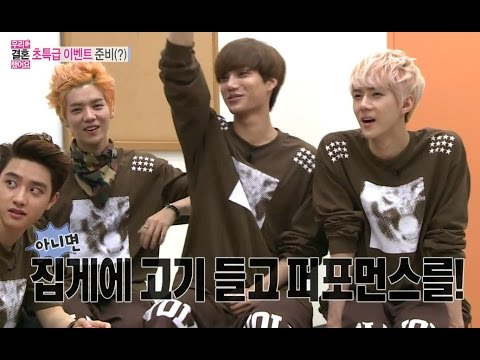 【TVPP】EXO - Preparing Event for Taemin & Naeun, 엑소 - 나은&태민을 위한 이벤트 준비 @ We Got Married