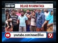 Villagers protest against district administration - News9