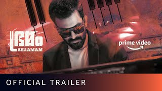 Bhramam Movie Amazon Prime Video Video HD