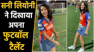 Watch: Sunny Leone shows off Football skills in Cricket St..