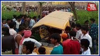 Breaking News   School Bus Collides With Train In UP's Kushinagar; 13 Children Dead