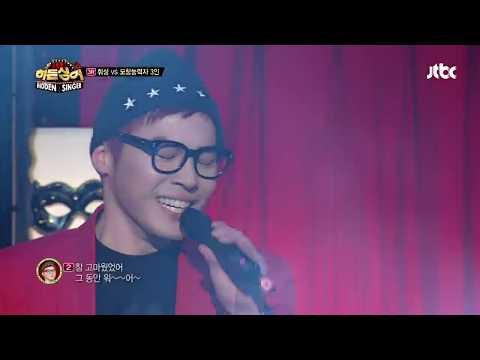 제 3라운드 미션곡, '가슴 시린 이야기'♬ - 히든싱어2 9회