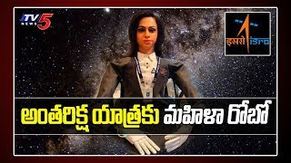 Meet Vyommitra - ISRO Woman Robo Humanoid For Gaganyaan Mi..
