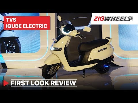 TVS iQube Electric - Price, Top Speed, Range, Charging Time | First Look Review | ZigWheels
