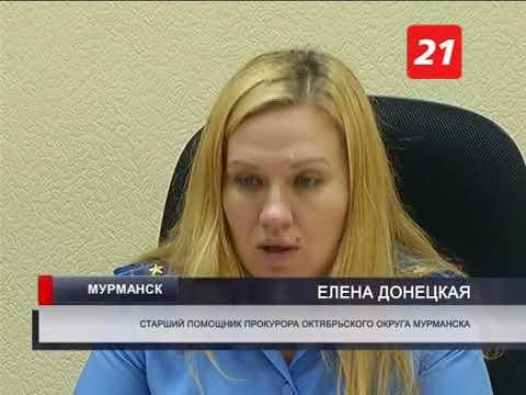 В Мурманске полиция и прокуратура отчитались о деле преступной группировки