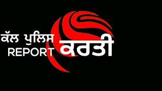 Burn Out | Dj Flow | Karan Aujla | Punjabi Song Latest WhatsApp Status