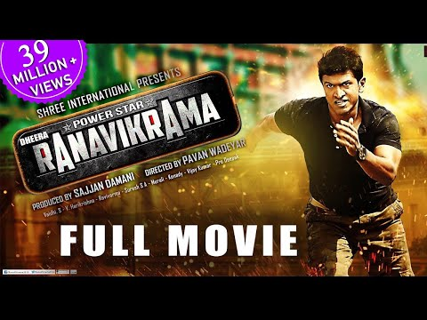 RANAVIKRAMA Full Movie in HD Hindi dubbed