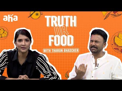 Truth or food ft. Tharun Bhascker in aha Bhojanambu hosted by Lakshmi Manchu