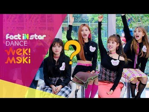 WEKIMEKI Cover Dance BTS SevenTeen ChungHa RedVelvet - 팩트iN스타