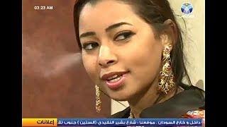 الشاعرة وئام كمال الدين اقليهو البن خليهو تقيل زي همي البي أغنية تحميل موسيقى Arabaghani Com
