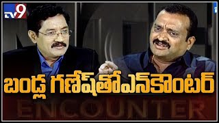 Bandla Ganesh on who becomes CM of AP- Encounter with Mura..