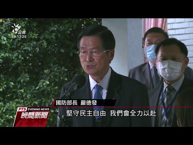 推完港版國安法 北京又開「反分裂法」座談