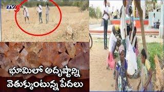Hunt for diamonds begins in Rayalaseema..